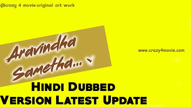 Aravinda Sametha Hindi Dubbed