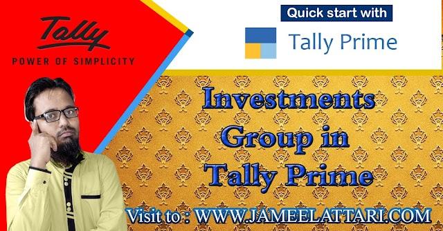 Investments Group in Tally Prime   इन्वेस्टमेंट्स ग्रुप में कौन-कौन सी लेजर आती है