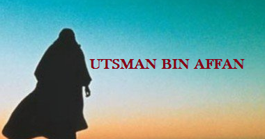 Detik-Detik Dibunuhnya Utsman bin Affan