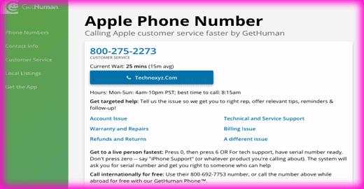 كيفية الحصول على رقم هاتف اي شركة في العالم