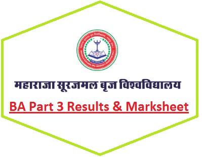 MSBU Bharatpur BA Final Year Result 2020