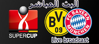 Watch Bayern Munich and Borussia Dortmund live on 14.08.2016 DFL-Supercup