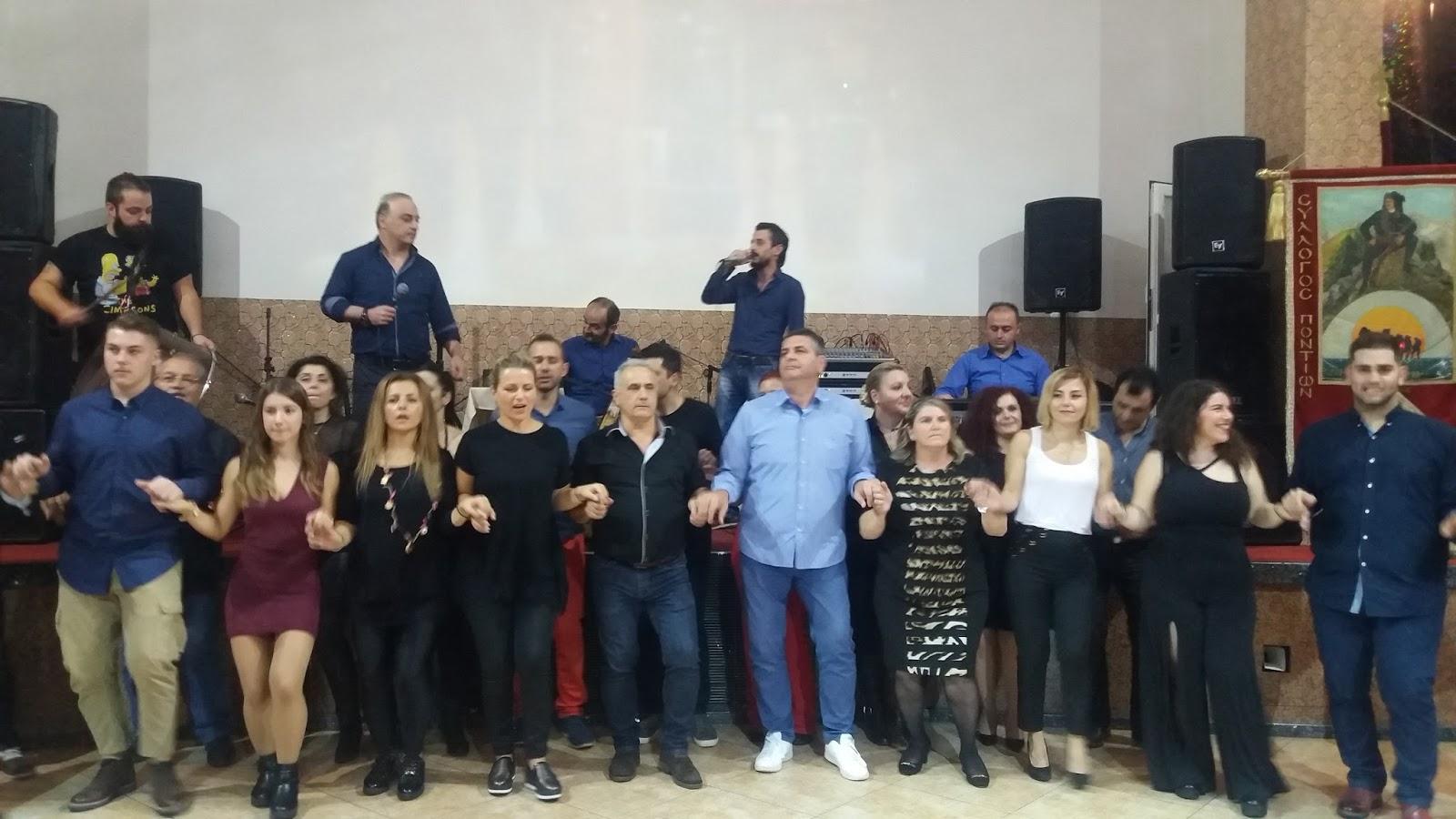 Χρονολογώντας Τραγούδι Χορού