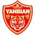Plantel do Yanbian Funde FC 2019