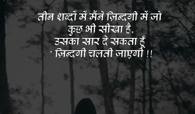 sad captions in hindi for instagram