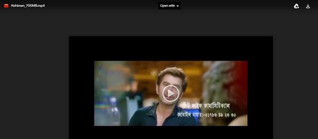 .অভিমান. ফুল মুভি ( জিত ) ।। .Aviman . Full movie Jeet || জিতের বাংলা সিনেমা অভিমান ফুল মুভি