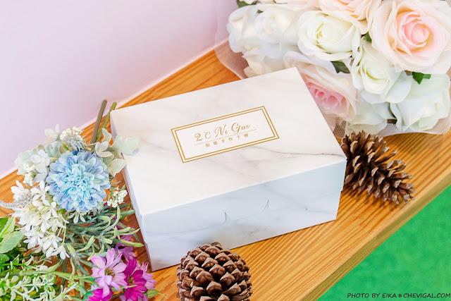 MG 7149 - 熱血採訪│台中人氣千層蛋糕12/19新開幕!百元就能品嚐美味千層,還有限定草莓千層新發售!