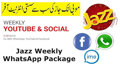 Jazz Weekly WhatsApp Package Subscription & Unsub Code