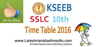 Karnataka SSLC Exam Time Table 2017,SSLC Board, kseeb.kar.nic.in 10th Exam Dates, SSLC Karnataka, SSLC 2017 Time Table