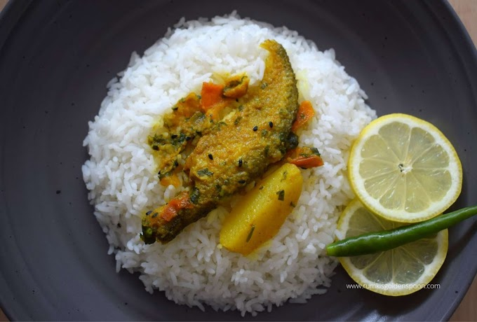 Pabda Macher Jhol | Pabda macher recipe | Pabda fish curry