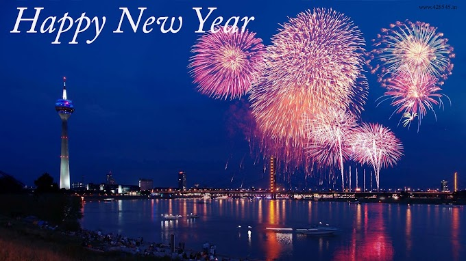 Happy New Year 2020 Wishes In Punjabi New Year Punjabi Messages, Happy New Year Punjabi Quotes, SMS