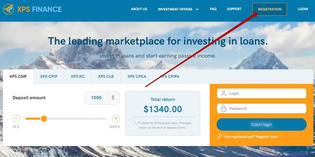 Регистрация в XPS Finance