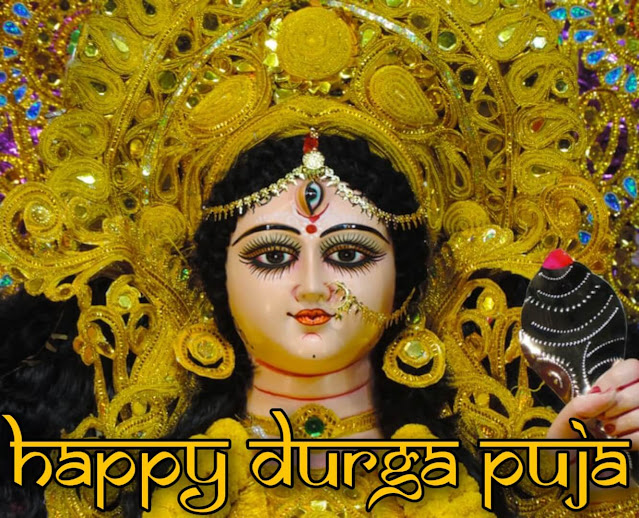 Happy Durga Puja Images