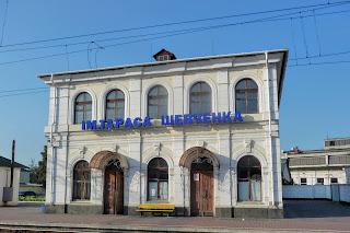 Смела. Станция им. Т. Шевченко. Северный вокзал
