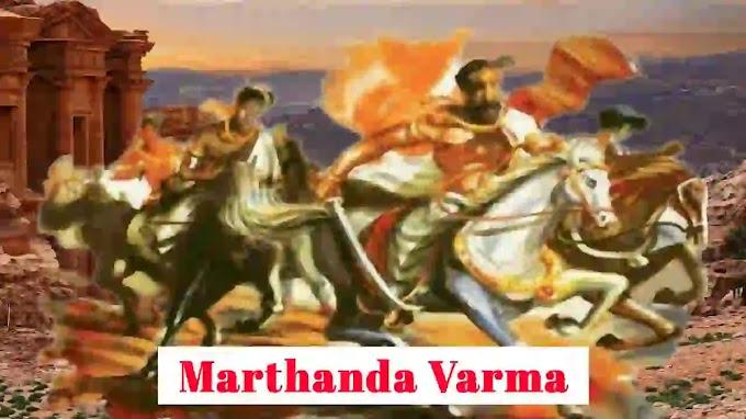 Marthanda Varma psc Malayalam