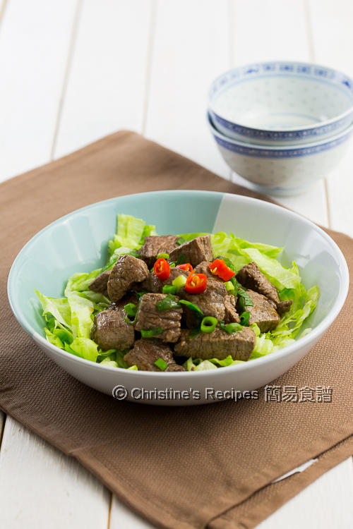 炒五香牛肉粒 Five Spice Beef Stir Fry01