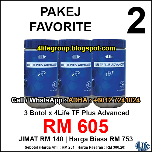 foto Pakej Favorite 2 - 4Life Malaysia