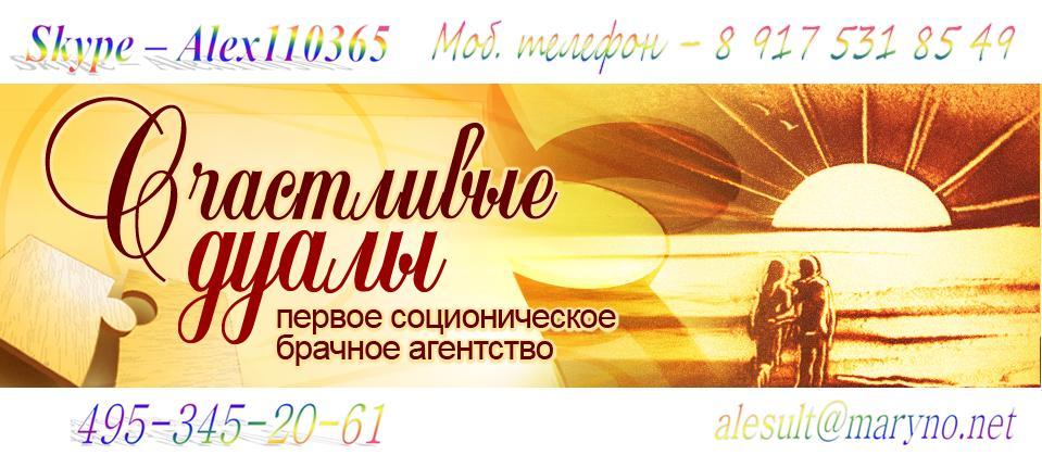 знакомства в москве по мусульманский
