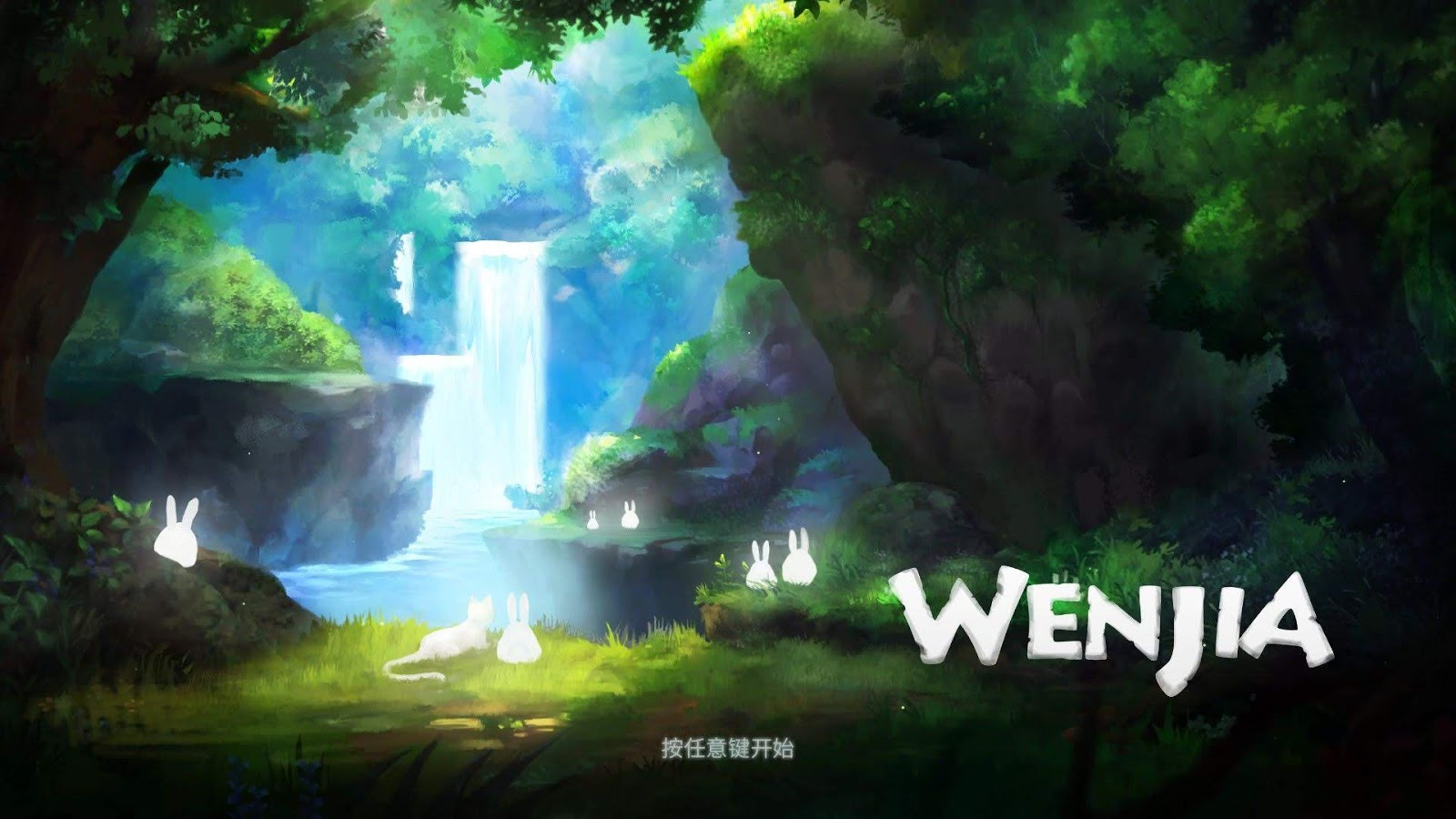 wenjia-remake