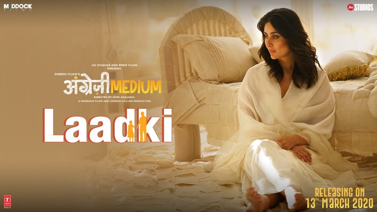 Laadki Lyrics in Hindi