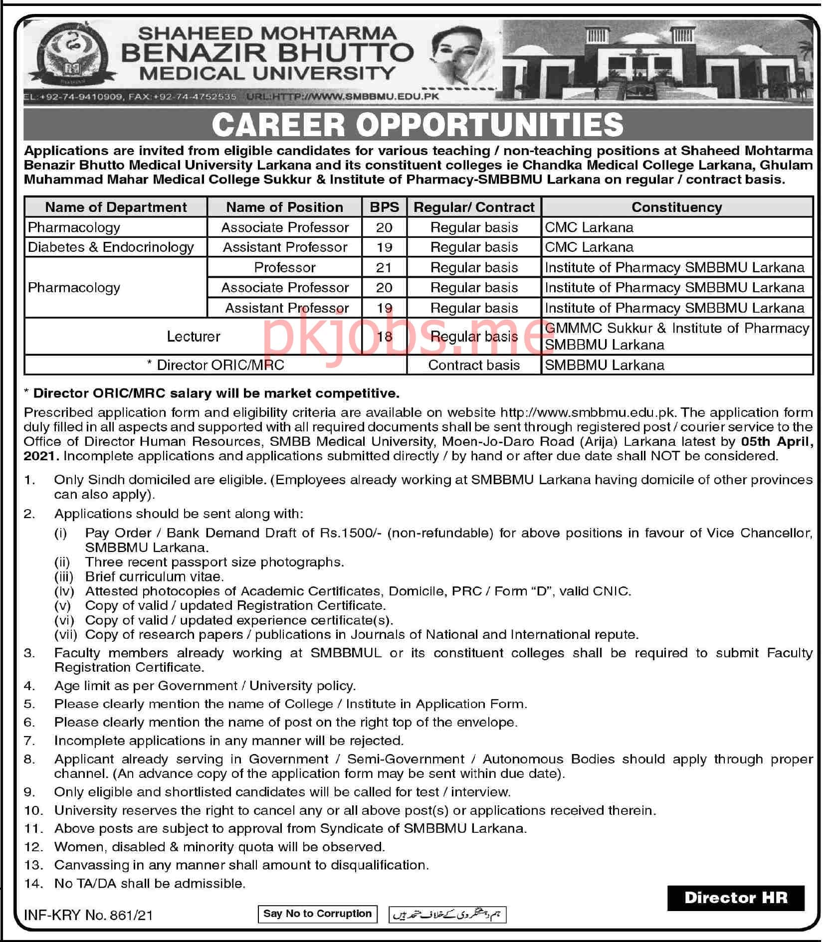 Latest Shaheed Mohtarma Benazir Bhutto Medical University Posts 2021