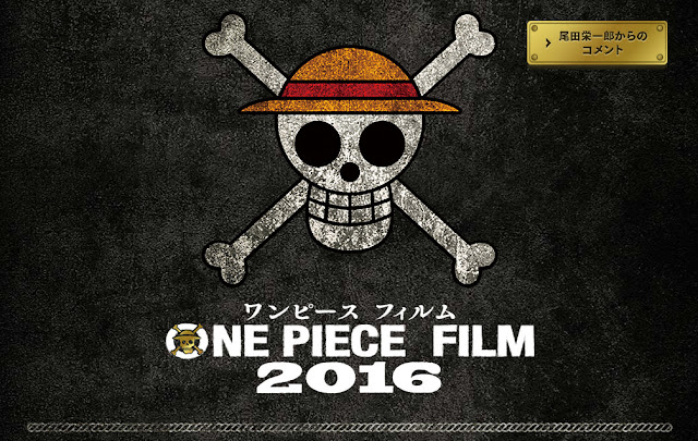One Piece film 2016