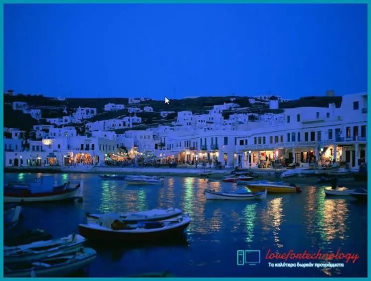 Image Watermark Studio : Δωρεάν εφαρμογή  υδατογράφησης  για την προστασία των εικόνων σας