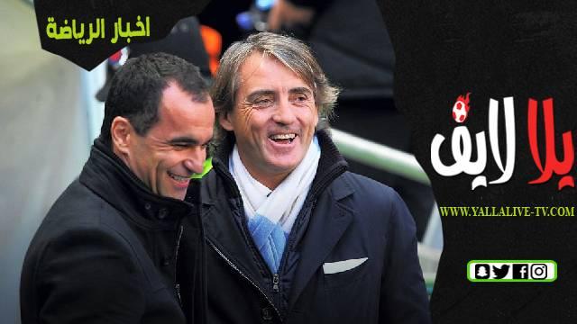 يورو 2020: بلجيكا ضد إيطاليا