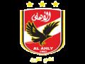 مشاهدة مباراة الأهلي مباشر اليوم al ahly