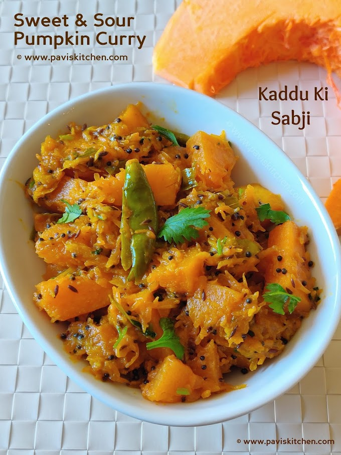 Kaddu ki sabji recipe | Sweet Sour Pumpkin Curry | Khatta Meetha Kaddu | pethe ki sabzi