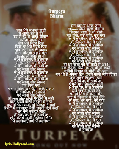 Turpeya song photo lyrics hindi