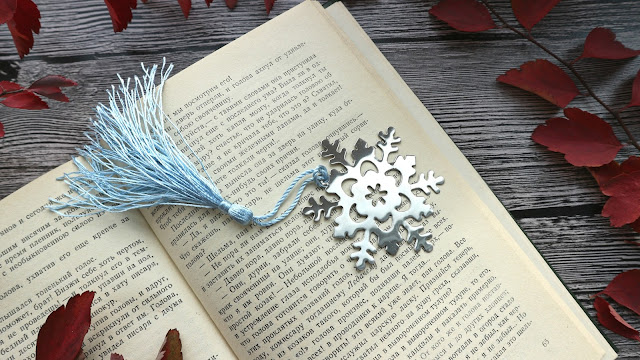 Sliver Hollow Snowflake Metal Bookmarks