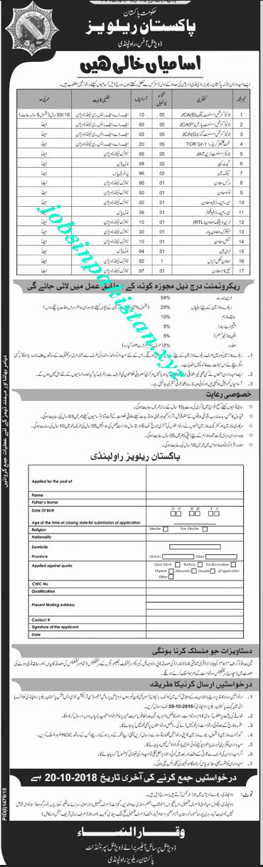 Pakistan Railway Jobs 2018 in Railway Office Rawalpindi Advertisement