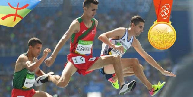 سفيان البقالي الميدالية الذهبية اولمبياد طوكيو
