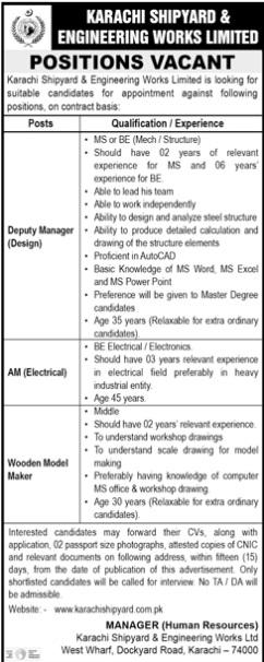 Latest Karachi Shipyard & Engineering Works Limited Jobs 2020 | Allsindhjobz