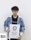 Akhirnya Rekor 3.47s Milik Yusheng Du Masuk Guinness World Record