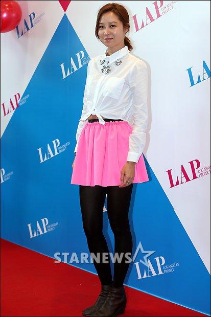 Gong Hyo Jin - LAP jnkdrama