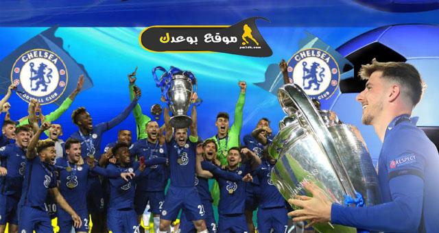 تشيلسي بطل دوري أبطال أوروبا بعد الفوز علي مانشستر سيتي 1-0 في نهائي دوري الأبطال