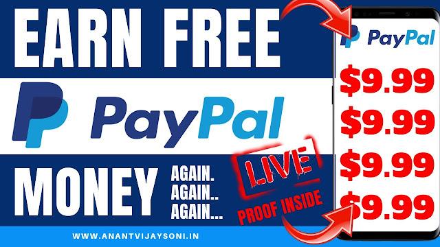 Free Paypal Money 2020  Univox Community Payment Proof Live