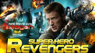 New Super Hero Revengers 2019 Hindi Dubbed 720p HDRip x264 400MB Download