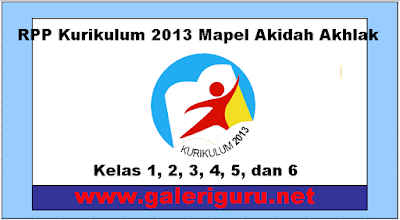 (Download) RPP Kurikulum 2013 Mapel Akidah Akhlak MI Kelas I - VI