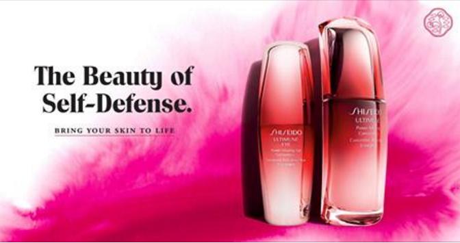 BestLah: Shiseido - FREE Ultimune 3-Day Trial Kit