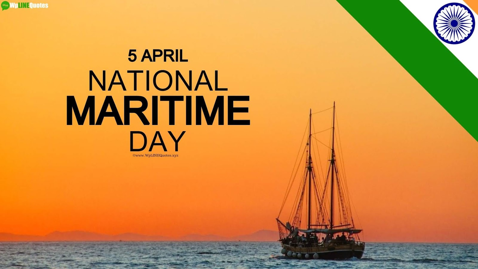 Indian National Maritime Day Quotes, Wishes, Messages, Slogans, History, Images