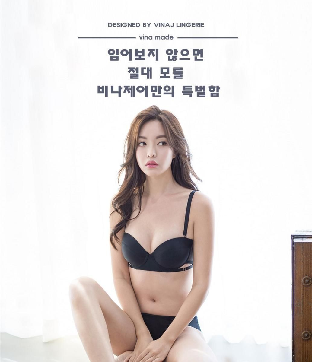 Korean model and fashion - Jin Hee - Black and white Lingerie - Picture 2