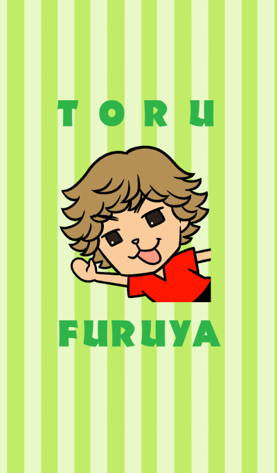Voice Actor Theme: Toru Furuya