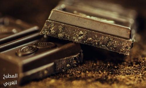 13فائدة يجب ان تعرفها عن الشوكولاتة الداكنة