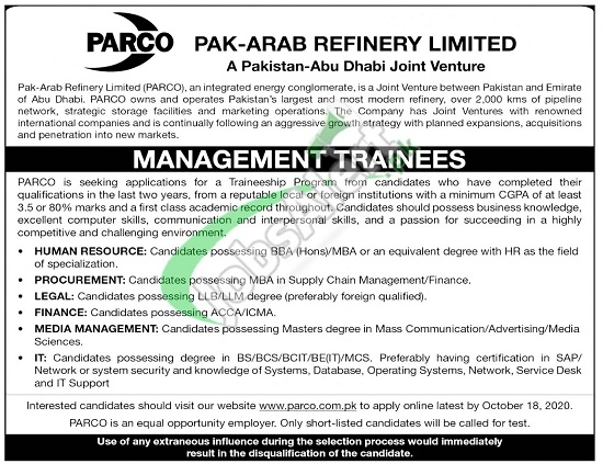 parco-jobs-for-management-trainees-online-apply-latest-advertisement