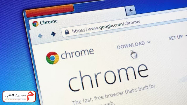 كيفية مسح ذاكرة التخزين المؤقت في Chrome و تسريعه