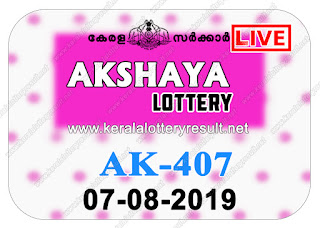 KeralaLotteryResult.net, kerala lottery kl result, yesterday lottery results, lotteries results, keralalotteries, kerala lottery, keralalotteryresult, kerala lottery result, kerala lottery result live, kerala lottery today, kerala lottery result today, kerala lottery results today, today kerala lottery result, Akshaya lottery results, kerala lottery result today Akshaya, Akshaya lottery result, kerala lottery result Akshaya today, kerala lottery Akshaya today result, Akshaya kerala lottery result, live Akshaya lottery AK-407, kerala lottery result 07.08.2019 Akshaya AK 407 07 August 2019 result, 07 08 2019, kerala lottery result 07-08-2019, Akshaya lottery AK 407 results 07-08-2019, 07/08/2019 kerala lottery today result Akshaya, 07/8/2019 Akshaya lottery AK-407, Akshaya 07.08.2019, 07.08.2019 lottery results, kerala lottery result August 07 2019, kerala lottery results 07th August 2019, 07.08.2019 week AK-407 lottery result, 7.8.2019 Akshaya AK-407 Lottery Result, 07-08-2019 kerala lottery results, 07-08-2019 kerala state lottery result, 07-08-2019 AK-407, Kerala Akshaya Lottery Result 7/8/2019