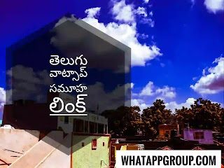 Join 5000+ Free Telugu WhatsApp group links. Share with your friends and Submit your Telugu WhatsApp group invite link